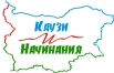 ACCU-Blagoevgrad-3.jpg